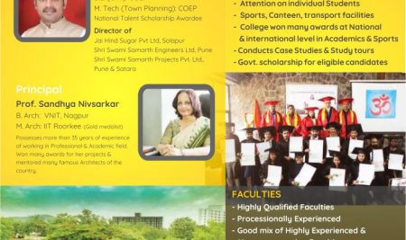 Admission open for B. Architecture Choice Code – 675103210